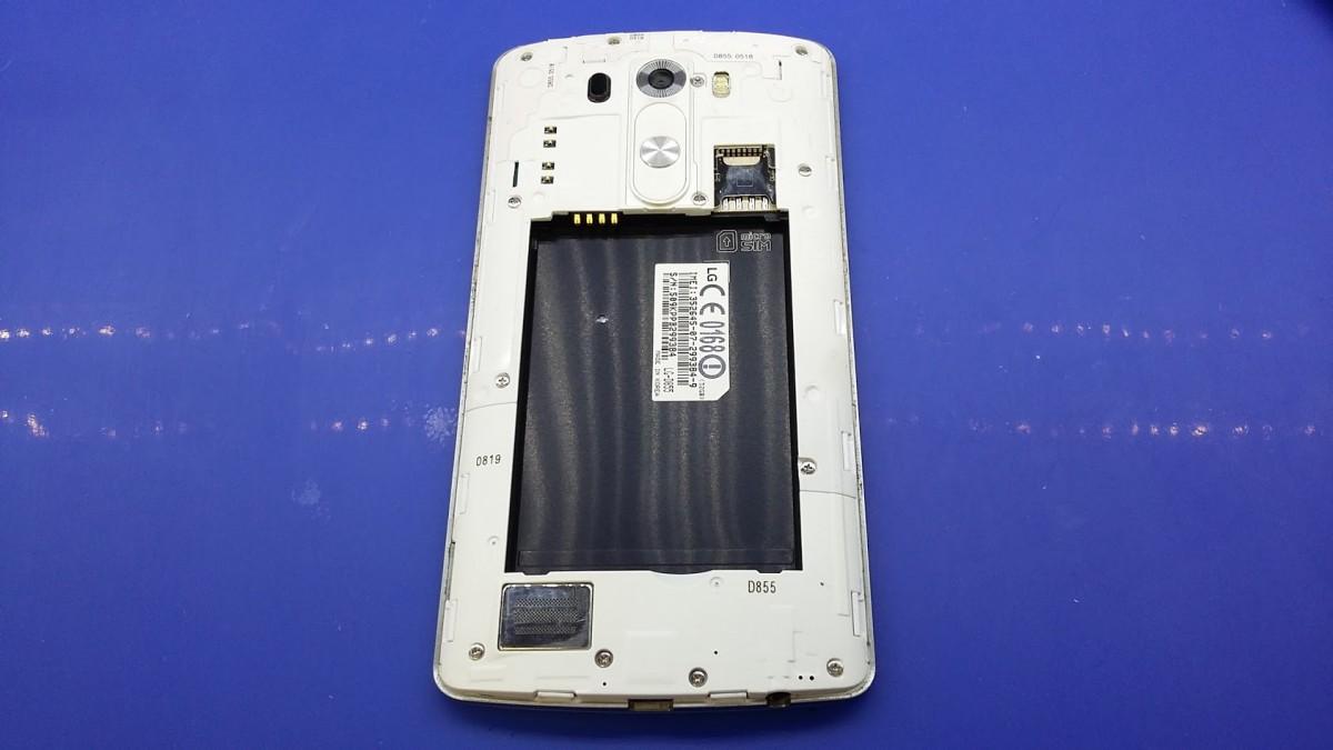 Oprava mobilního telefonu LG